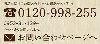 優光泉 解約 電話番号
