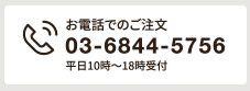 こいぬすてっぷ 電話番号